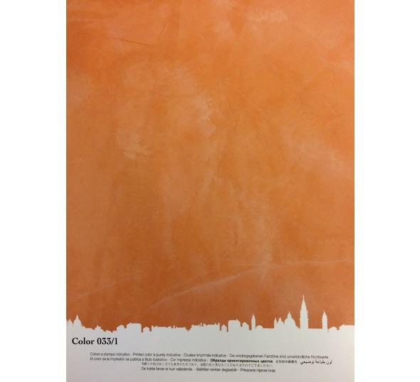 Colour 033/1
